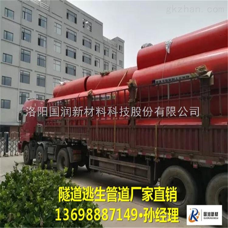 九龙坡区隧道逃生管厂家