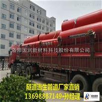 DN800九龙坡区隧道逃生管厂家