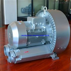 水处理曝气旋涡气泵