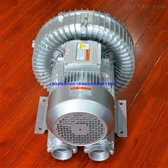 耐高温高压旋涡气泵