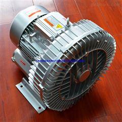 全风涡流式漩涡气泵