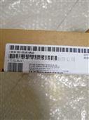 低价供应西门子PLC模块6ES7321-1BL00-0AA0