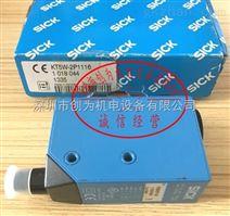 西克SICK色标传感器KT5W-2P1116