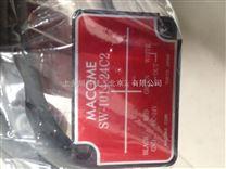 日本MACOME传感器模块码控美磁性开关型号全