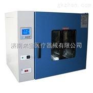 高温鼓风干燥箱  使用安全更方便