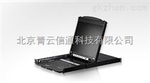 青云信通KVM切换器AK-1308M折叠液晶套件