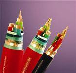 BPGGP-1KV. ZR-BPGGPR阻燃耐高温变频电缆