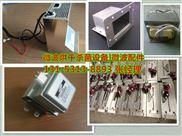 工业微波配件专配高压电容