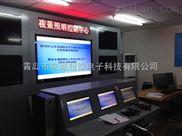 景观灯无线集中控制系统