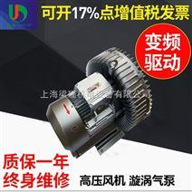 数控切割机专用高压风机