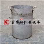 φ208*294离析率筛析试验方法盛料器