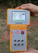 中西厂家土壤氧化还原电位仪 库号:M375730