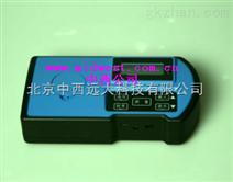 中西厂家余氯测定仪 库号:M391392