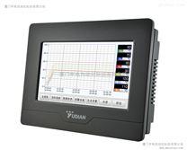 AI-3190S/3190W分体式无纸记录仪