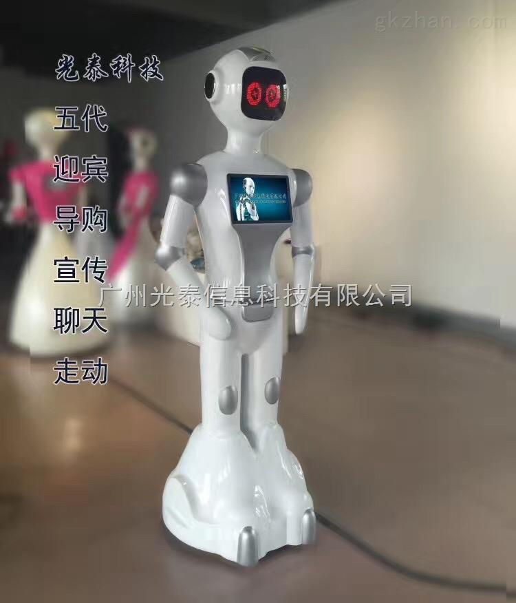 卡通宣传机器人