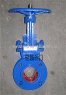 PZ73H型手动法兰铸钢刀型闸阀