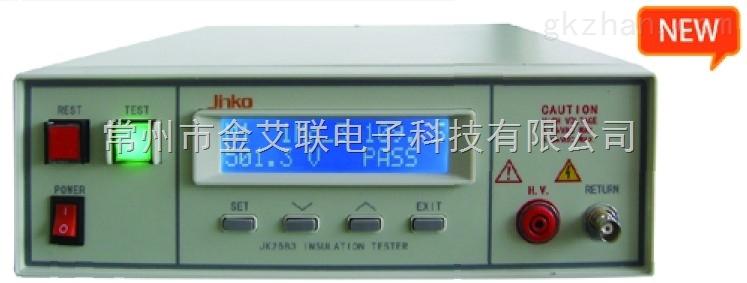 供应JK2683漏电流/绝缘测试仪