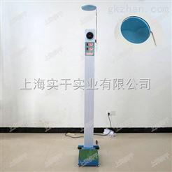 身高体重体检机超声波身高体重体检机 体重身高测试仪价格