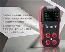 矿用四合一气体检测仪