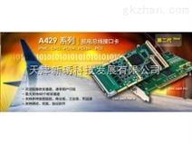 VMIC-5565反射內存卡百科