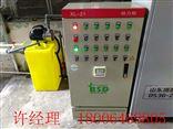 金昌市质检中心实验室污水处理设备价格