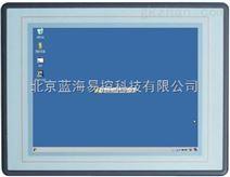 蓝海易控人机界面ARM工控机wince/ARM触控屏
