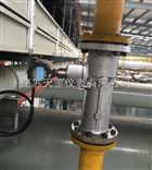 2噸鍋爐燃氣流量計