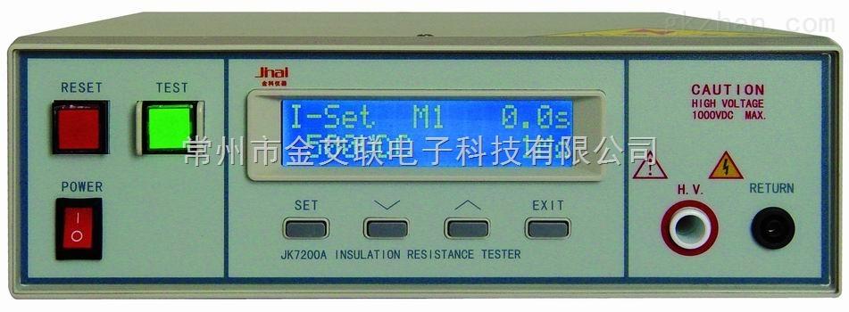 供应JK7200A绝缘电阻测试仪器
