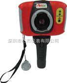 双视图热影像仪BG1600S