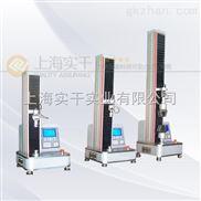 上海供应2000n金属材料高温拉伸试验机