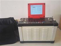 路博环保综合烟气分析仪进口压力传感器