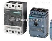 西门子3WL/3WT-济南西门子框架断路器代理商