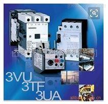 青岛西门子低压接触器代理商