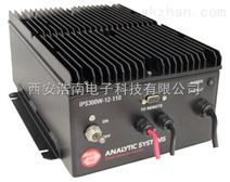 ANALYITC  DC/AC电源40-80VDC转110VAC