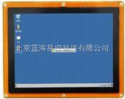 蓝海易控 10.4寸嵌入式ARM工控机 人机界面