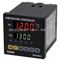 TZN/TZ自整定温度控制器