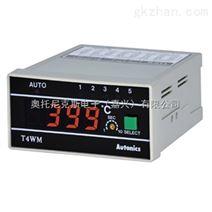 自动显示5段温度输入