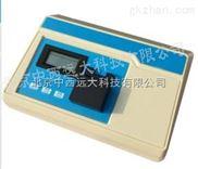 中西现货硝酸盐氮测定仪 库号:M19886