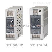 SPB 系列-开关电源