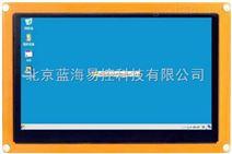 蓝海易控8寸带网口ARM触控屏工业平板电脑