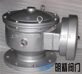 ZFQ-1 型ZFQ-1 型全天候防爆阻火呼吸阀