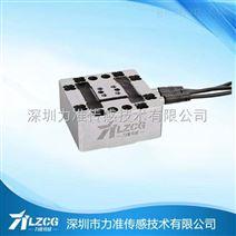 微型壓力傳感器廠家-力準傳感