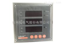 ACR210E多功能网络仪表
