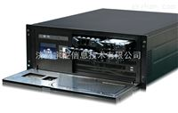 青岛研祥工控机总代理商IPC860