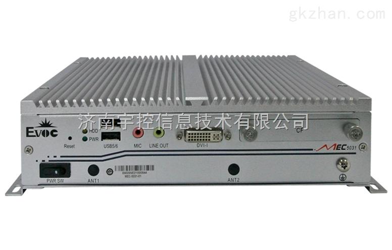 潍坊研祥低功耗无风扇嵌入式工控机MEC-5031