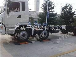 超载轴重仪检验汽车超载轴重仪 便携式超载汽车称重仪