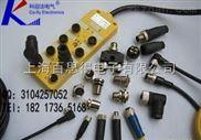 M12孔型航空接插件,3孔4孔5孔8孔12孔M12航空防水连接器