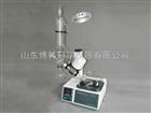 RE-52AA上海亚荣旋转蒸发器