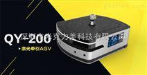 米克力美AGV激光无反光板激光牵引AGV小车