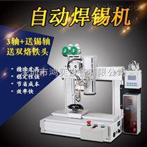 万向自动焊锡机设备PCB电子板焊线焊锡